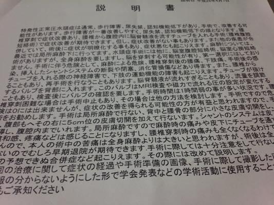 th_DSC_1290.jpg